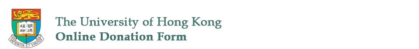 The University of Hong Kong - Online Donation Form